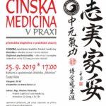 cinska-medicina